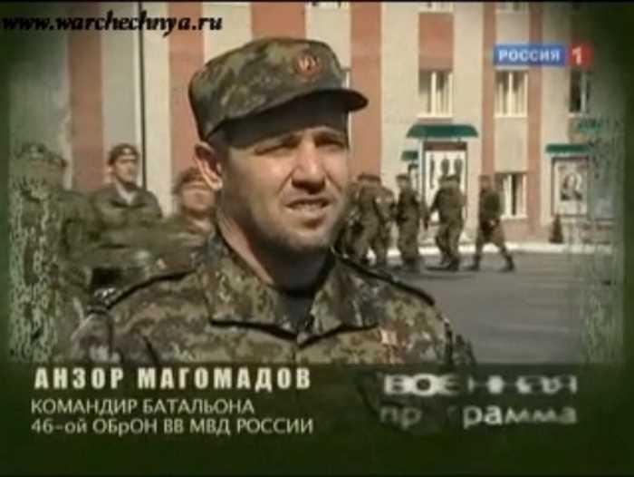 Военная программа А.Сладкова от 26.03.2011.