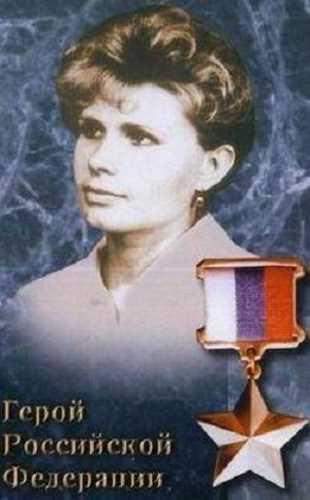 Янина Ирина Юрьевна
