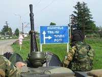 7-я десантно-штурмовая дивизия