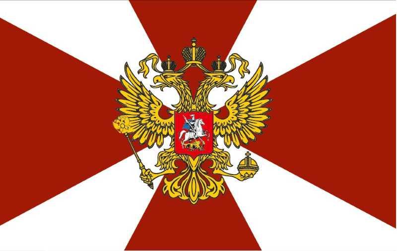 200 лет ВВ МВД России