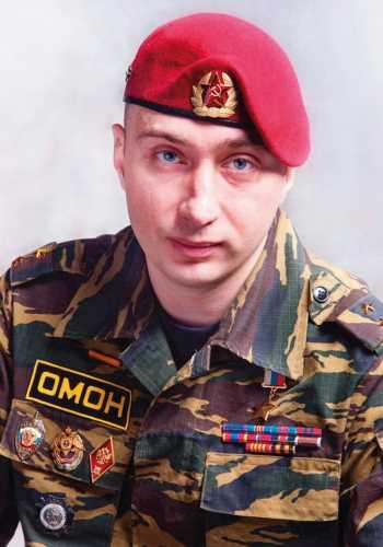 Вячеслав Воробьев. Герой России в 24 года