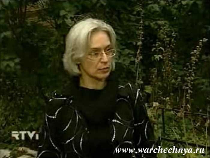 Политковская о Рамзане Кадырове