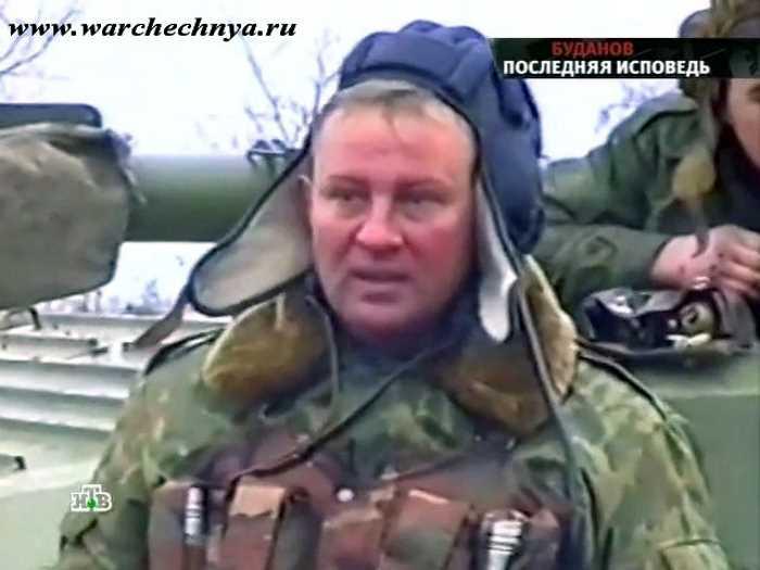 Русские сенсации. Буданов. Последняя исповедь