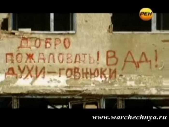 Военная тайна от 03.09.2011