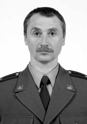 Данилин Юрий Николаевич