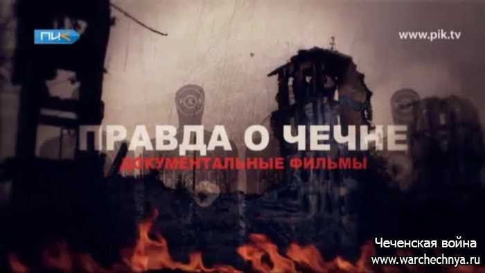 Фильм Зураба Кодалашвили