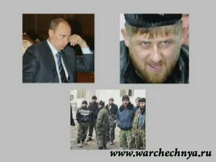 Суды над русскими офицерами и амнистии чеченским бандитам