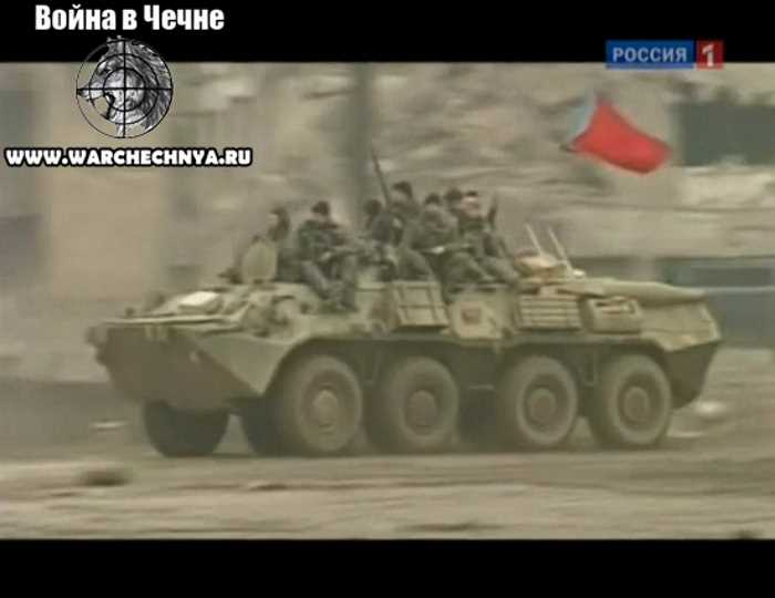 Россия от первого лица. Чеченская Республика