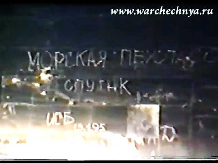 Первая чеченская война. Полет на войну. Грозный, 1995г. Полная версия