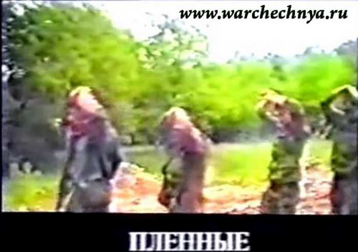 Русский ад на Кавказе