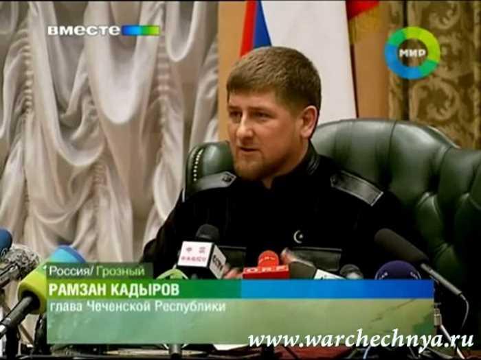 """Репортаж телеканала """"МИР"""" о Рамзане Кадырове, обстановке в Чечне и Грозном."""