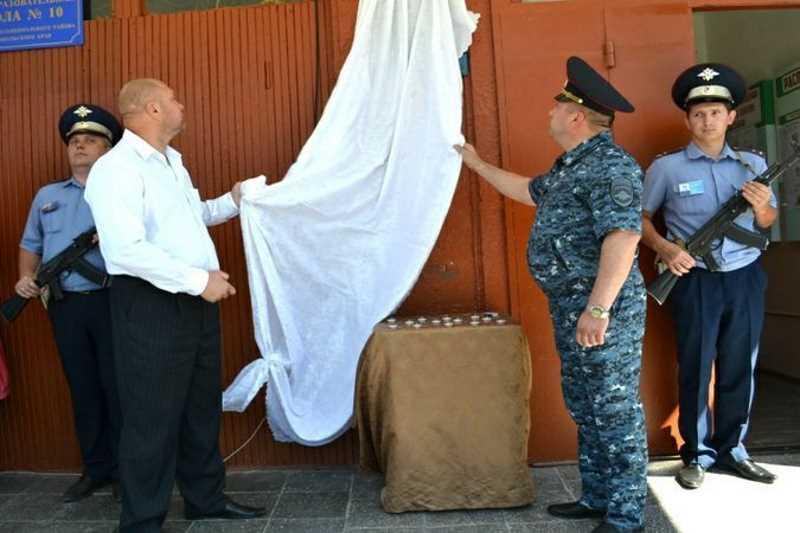 На Ставрополье открыли мемориальную доску в память о полицейском, погибшем от рук боевиков