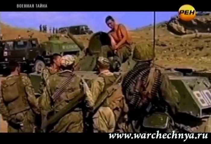 Военная тайна от 13.08.2012