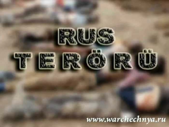 RUS TERÖRÜ TERRORISM IN RUSSIANWY