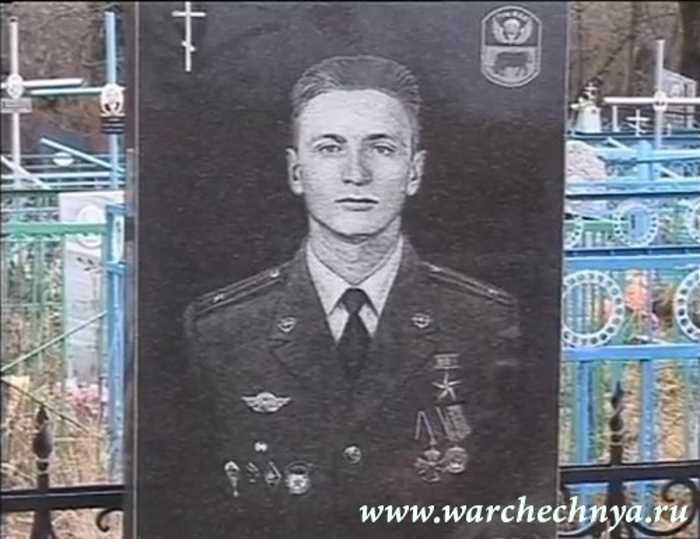 В память о Герое РФ гвардии майора ВДВ Костина Сергея