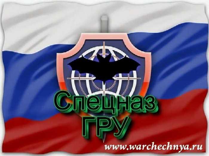 """Клип Игоря Срибного под песню Мишель """"Спецназ ГРУ"""""""
