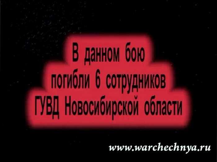 Вторая чеченская война. Бой в с. Ушкалой. 06.09.2002
