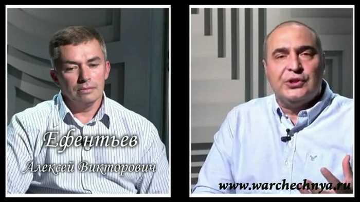 Беседа с Алексеем Ефентьевым (Гюрза)