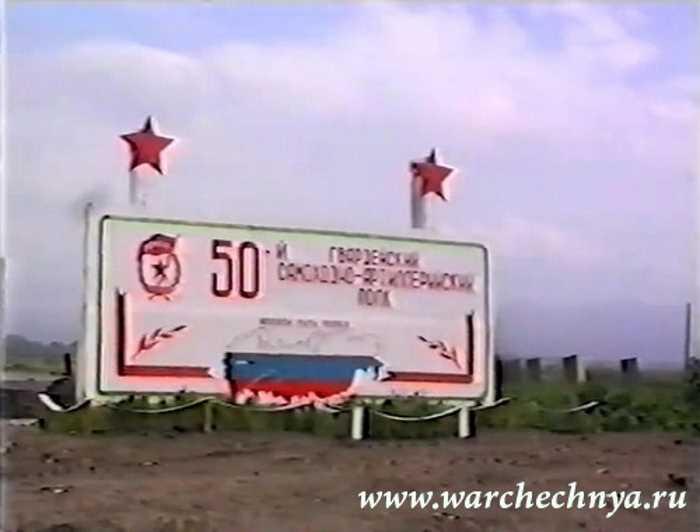 Чечня. Шали. 2001 г. Вторая чеченская война