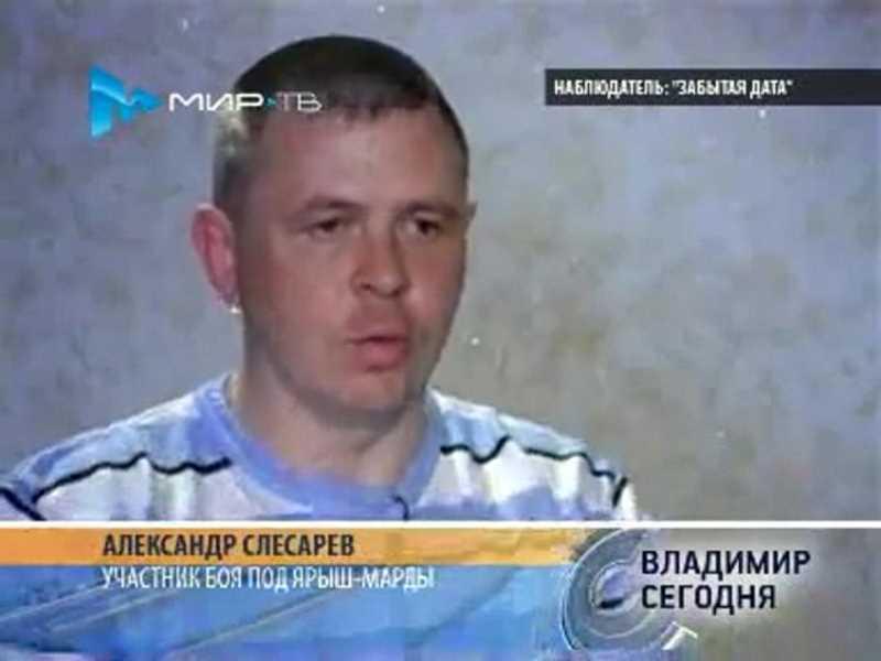 Участник боя под Ярыш-Марды в первую чеченскую войну