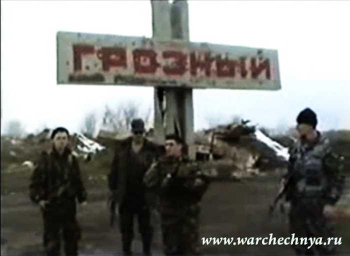 Грозный - Аргун. 21.01.2001. Вторая чеченская война