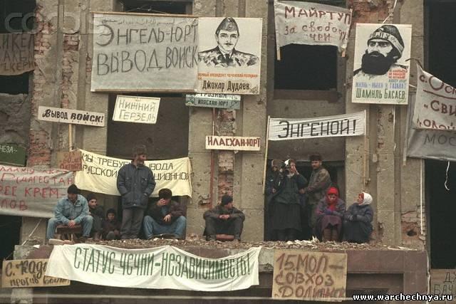 Грозный. Фото первой чеченской войны. 1-10 февраля 1996 год