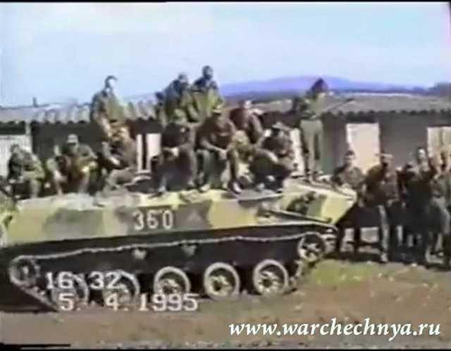 Чечня. 119 ПДП. Первая чеченская война