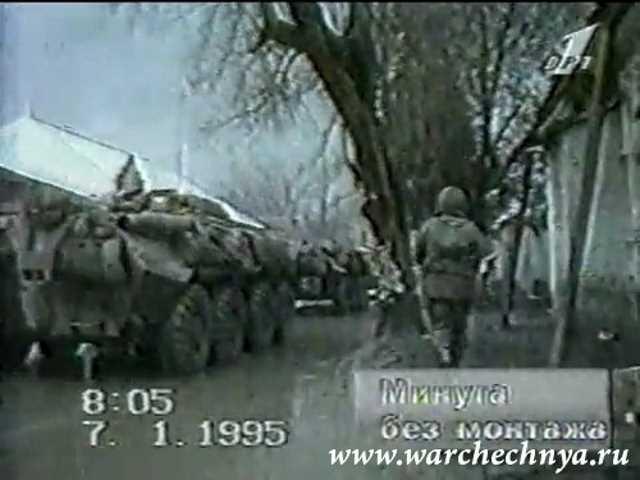 Грозный. Первая чеченская война. 1995 год. Репортажи журналистов
