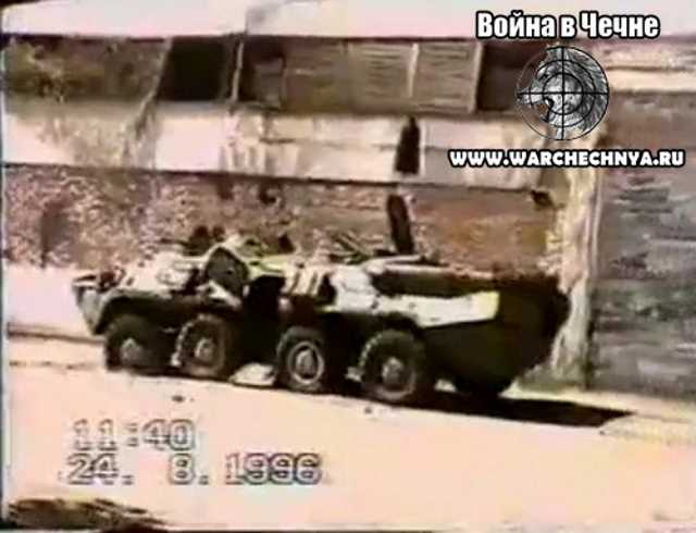 В/ч 5427. Первая чеченская война. Август 1996г.