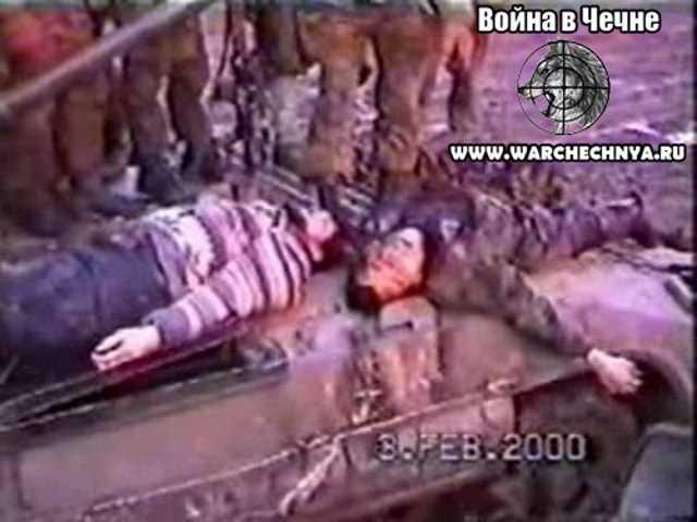 Вторая чеченская война. Чечня. 2000 г.