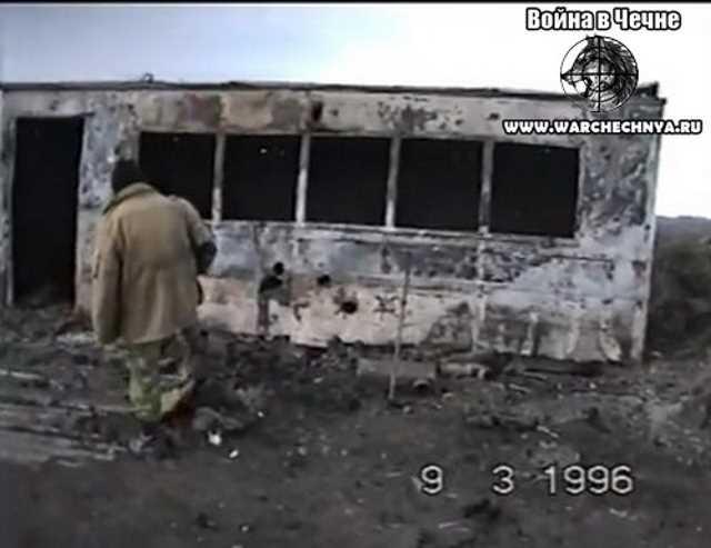 Чечня. Первая чеченская война. 15 блокпост. Гойтенкорт. Мескер-Юрт. Март 1996
