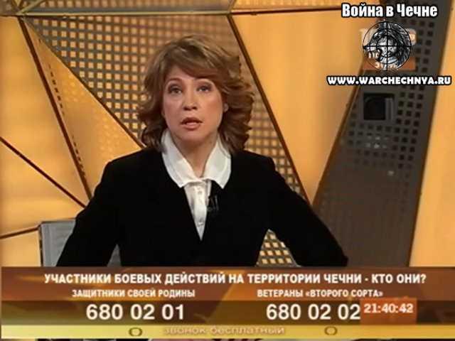 Ветераны Боевых Действий в Чечне - Ветераны «второго сорта» или защитники Родины?