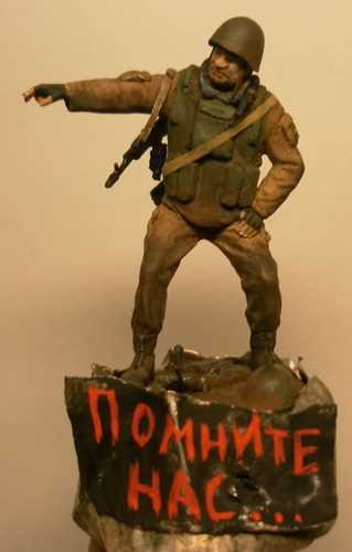 Виктор Литовкин. Расстрел 131-й бригады