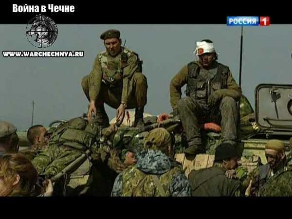 Первая чеченская война. Военная программа А.Сладкова от 12.10.2013. Бамут