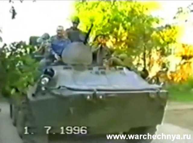 Первая чеченская война. 1996 год