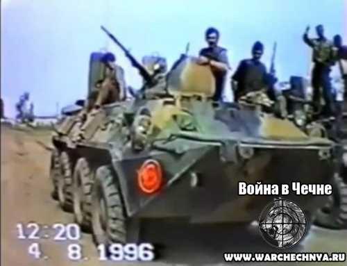 Первая чеченская война. 101 ОсБрОН. 305 ОБОН, Гудермес. 1996