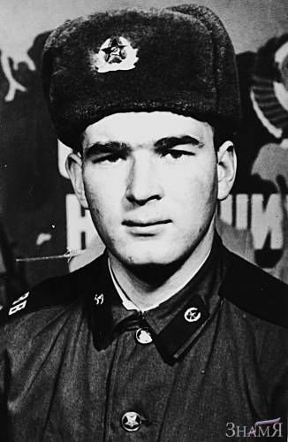 Гулевич Андрей Вячеславович