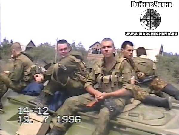 Первая чеченская война. 205 Бригада. 1996 год