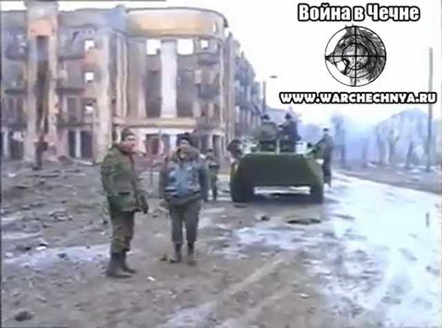 Первая чеченская война. В/ч 5427. Чечня. 1995 год