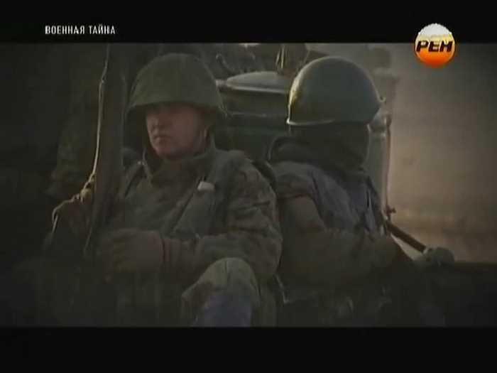 Вторая чеченская война. Новолакское