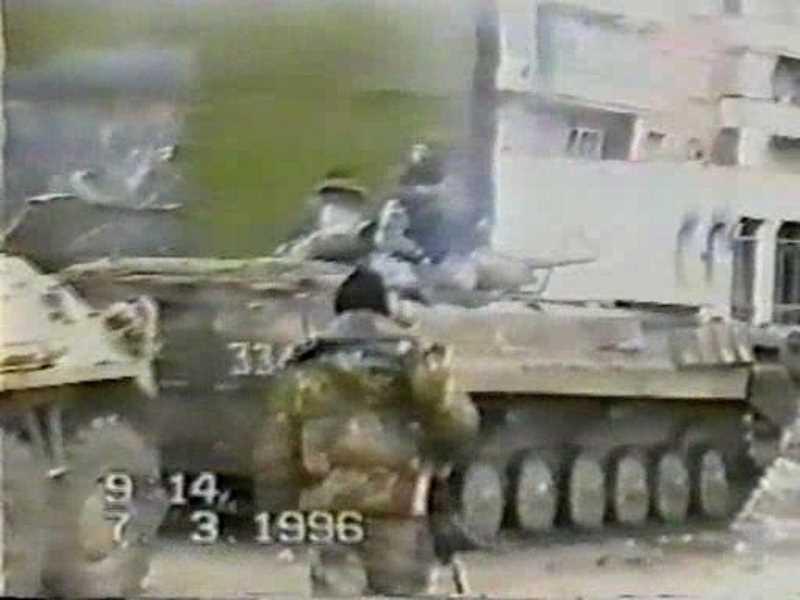 День памяти. 6 марта 1996 года