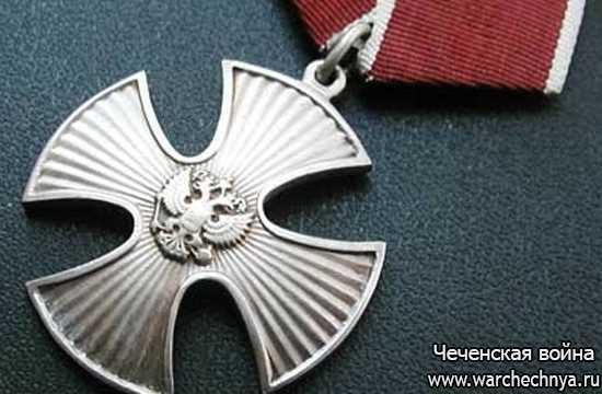 Трое дагестанских дружинников награждены орденами Мужества посмертно