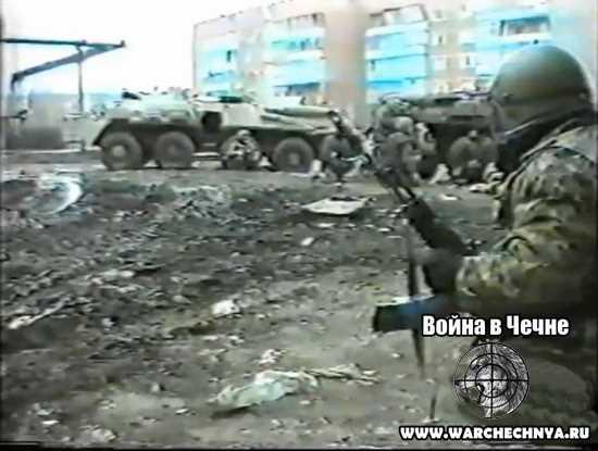 Первая чеченская война. СОБР в Грозном. 1996г.