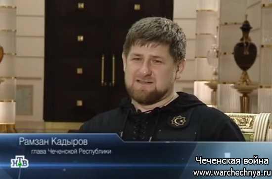 «Без купюр». Эксклюзивное интервью с Рамзаном Кадыровым