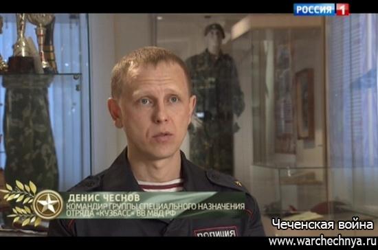 """Отряд спецназа Внутренних войск МВД РФ """"Кузбасс"""""""