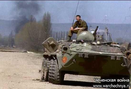 Первая чеченская война. Бой на Лысой горе у села Бамут