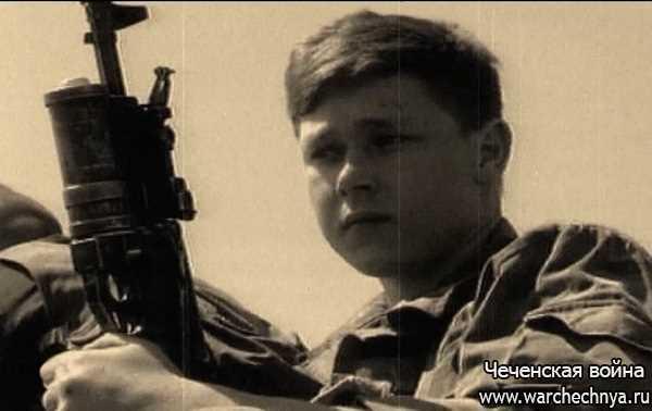 Первая чеченская война. Сражение на Лысой горе. Возвращение павших
