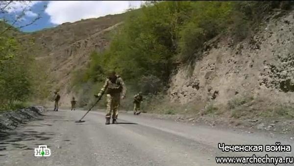 Государственная граница России в Чеченской Республике