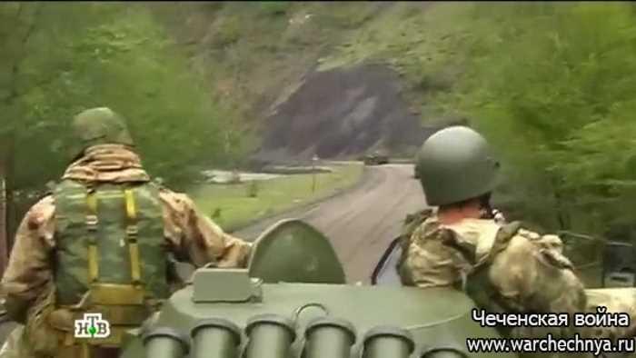 Чеченский участок российско-грузинской границы