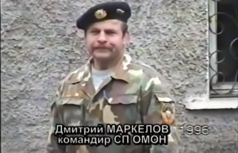 Вторая чеченская война. 2 марта. 2000 год. Сергиево - Посадский ОМОН